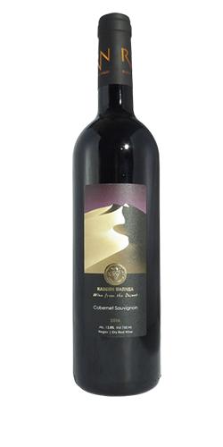 ramat negev kadesh cabernet Sauvignon – Vins Epicerie casher-cacher d'Israël à Genève en Suisse