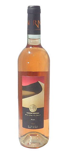 Ramat negev Kadesh rosè - VINS CACHER ISRAEL GENEVE SUISSE