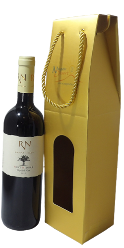 Coffret cadeau premium vin casher cacher Israel geneve suisse