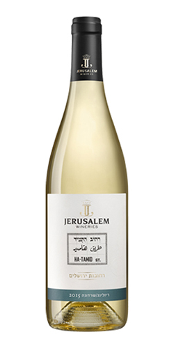 NEGEV DESERT - koscher Weine aus Israel