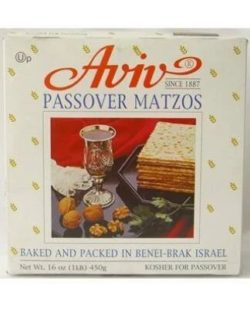 Matzot Aviv - Kosher for Passover