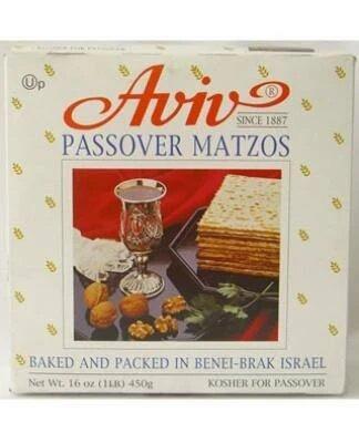 Matzot Aviv - Kosher for Passover